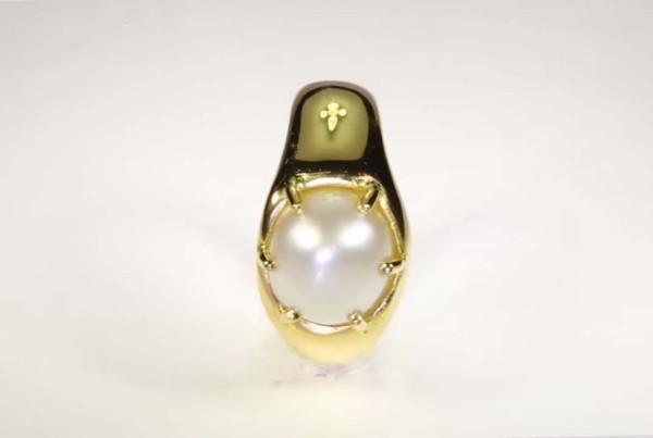 Pearl Set In Gold Ring