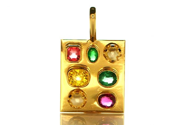 Golden Pendant With Two Real Salt Water Pearls, Two Emeralds, A Yellow Sapphire and Two Rubies