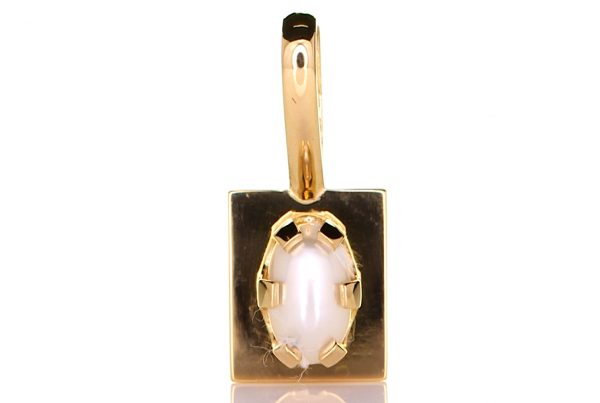Golden Pendant With Real Salt Water Pearl
